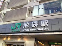 池袋駅 (Ikebukuro Sta.) in 豊島, 東京都