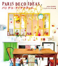 Image of Paris Deco Ideas (Paumes)