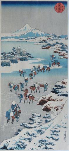 Japanese Ukiyo-e Woodblock print Hokusai Crossing the...