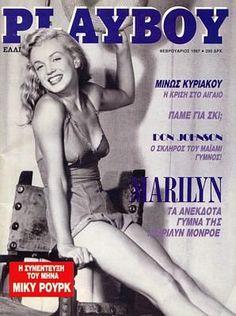 Marilyn Monroe - Playboy (russian issue)