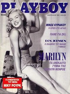 Playboy - issue from Greece. Front cover photo of Marilyn Monroe by pin-up artist, Earl Moran, 1948