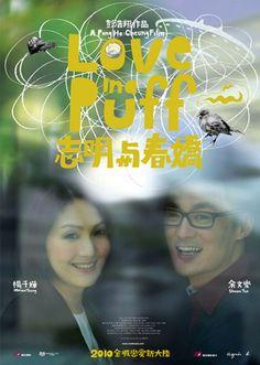 设计字体 《志明与春娇》是香港怪才导演彭浩翔的作品,这是一部轻松的,纯情的爱情电影。彭浩翔以他一贯的幽默搞怪特色,在那些看似随意无关的成人话题和冷热幽默中透露着浪漫纯真的人物情感。《志明与春娇》就是这样一部电影,电影海报也是这样轻描淡写地涂鸦一番,用了有些卡通调皮的字体与明快的颜色,就在这种轻松自在氛围中印上了这部电影独特的风格印记。 http://ucdchina.com/snap/11909#