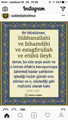 Allah Islam, Islam Quran, Food And Drink, Rage, Amigurumi, Allah
