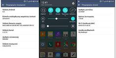 LG Magna si aggiorna ad Android Marshmallow in Grecia  #follower #daynews - http://www.keyforweb.it/lg-magna-si-aggiorna-ad-android-marshmallow-in-grecia/