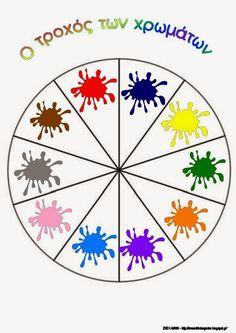 Printable Number Spinners 1 to 20 - Number Sense Preschool Colors, Teaching Colors, Free Preschool, Preschool Printables, Color Activities, Toddler Activities, Learning Activities, Kids Learning, English Worksheets For Kids