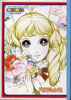 Feh Yes Vintage Manga - Takahashi Macoto