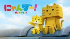 Media Factory Sets 'Nyanbo' Japanese Anime DVD Releases
