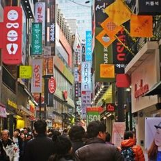 Inside this blog post, you'll discover many things about Seoul such as the people, the food, the nightlife, quick facts, things to do and more!