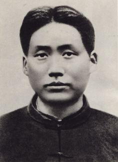 mao zedong essay Early revolutionary activity of Mao Zedong - Wikipedia Mao Zedong, Peking University, Long March, China Today, Reunification, Famous Names, History Of Photography, Korean War, School Photos