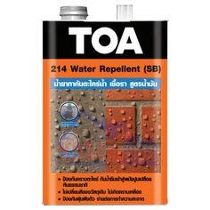 ของดี  TOA 214 Water Repellent (SB) ทีโอเอ 214 วอเตอร์ รีเพลแลนท์(น้ำยากันตะไคร่สูตรน้ำมัน) กล.  ราคาเพียง  1,050 บาท  เท่านั้น คุณสมบัติ มีดังนี้ เป็นสารผสมประเภท ไซเลน ไซล็อกเซนสูตรน้ำมีประสิทธิภาพในการกันน้ำซึมและความชื้นที่สะสมบริเวณพื้นผิวทำให้ไม่เกิดตะไคร่น้ำ เชื้อรา ช่วยป้องกันฝุ่นฝังตัว ทำความสะอาดง่ายและทำให้พื้นผิวดูใหม่อยู่เสมอ คงความเป็นธรรมชาติของพื้นผิวเดิมไม่เกิดคราบเหลือง ไม่ผสมสารปรอทและสารตะกั่ว
