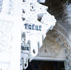 Castello di Sammezzano048