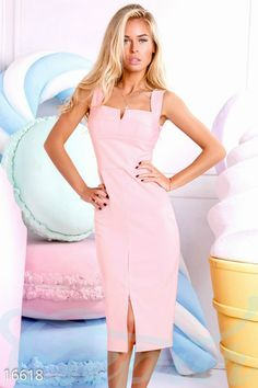 Облегающее платье-футляр. #платье #футляр #розовое #миди #по #фигуре #выпускной http://gepur.com/