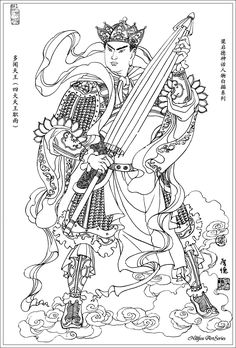 Chinese religion and mythology 四大天王之多闻天王 - Duo Wen, the four guardians or warrior attendants of Buddha
