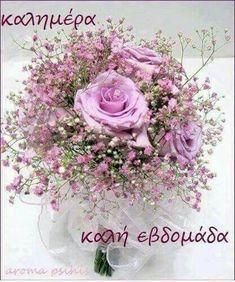Raindrops and Roses Sola Wood Flowers, Big Flowers, Amazing Flowers, My Flower, Beautiful Flowers, Floral Bouquets, Wedding Bouquets, Wedding Flowers, Floral Wreath