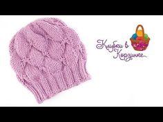ДЕТСКАЯ ШАПКА СПИЦАМИ. Шапочка для девочки. Как связать шапку спицами. Вязание. #KVK - YouTube Crochet Baby Hats, Crochet For Kids, Baby Knitting, Knitted Hats, Crotchet, Knit Crochet, Baby Registry, Winter Hats, Lily