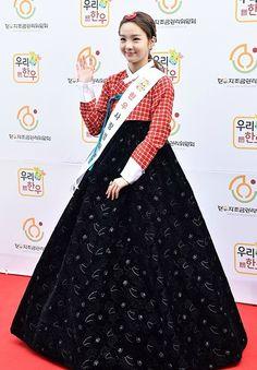 송소희 한복 korea hanbok