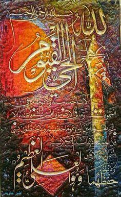 Arabic Calligraphy Art, Arabic Art, Islamic Paintings, Islamic Wall Art, Islamic Wallpaper, Religious Art, Skull Art, Lovers Art, Mekkah