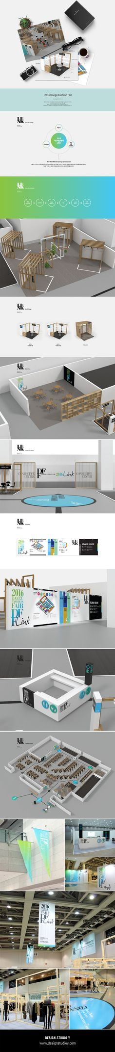 2016 DFF(Daegu fashion fair) Space Design by DESIGN STUDIO Y