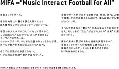 MIFA ='Music Interact Football for All'