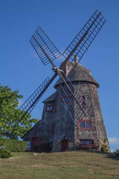 """Shinnecock Windmill"" at Southampton college campus of Stony Brook Southampon, NY (09/05/2015)"