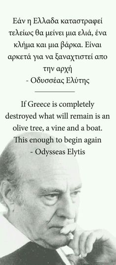 If Greece is complitely destroyed what will remain is an olive tree ,a vine and… Greece Quotes, Greek Language, Greek Culture, Greek Life, Some Words, Greek Islands, Ancient Greek, Beautiful Words, In This World