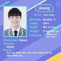 Chen Linong | Idol Producer