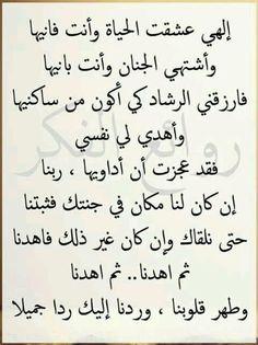 اللهم امين جمعه طيبه