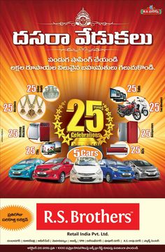 #DasaraCelebrations in R.S. Brothers! On purchase of Rs.1000/- get a lucky draw gift coupon for free. You may be a winner of Car, Plasma tv, Gold necklace etc... Hurry up! Every day new collections & new designs.