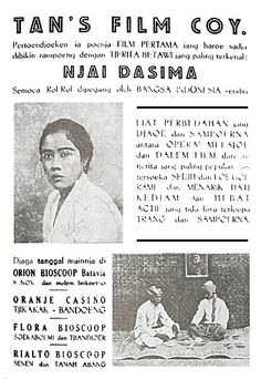 Njai Dasima (Indonesia, Dir: Lie Tek Swie, Wri: Tan Koen Yauw, 1929)