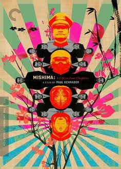 Poster for Mishima: A Life in Four Chapters. Presumably by Tadanori Yokoo. Japanese Graphic Design, Japanese Art, Japanese Film, Tadanori Yokoo, Eiko Ishioka, Graffiti, Kunst Poster, Illustrations, Anime Meme
