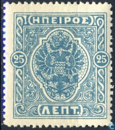 1914 Epirus - Moschopolis issue. Eagle Postage Stamps, Mythology, Greece, Eagle, Poster, Tapestry, History, Europe, Decor