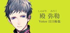 KiLLER KiNG: Eguchi Takuya as Shingari Miroku