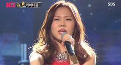 Enjoy Korea with Hui: Katie Kim 'Place where you need to be' from 'Survi. Katie Kim, Korean Variety Shows, K Pop Star, Korean Entertainment, Seo, Tv Shows, Survival, Stars, Places