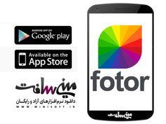 اپلیکیشن Fotorبرای ویرایش عکس، اشتراکگذاری بوده و به سادهترین شکل ممکن به کاربر اجازه ویرایش تصویر ، فیلتر گذاری روی آن و تغییر رنگ،کلاژ و… را میدهد