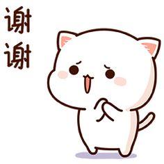 Cute Love Memes, Cute Love Gif, Cute Love Cartoons, Cute Cat Gif, Funny Cute, Cute Cats, Cute Cartoon Pictures, Cute Love Pictures, Cute Images