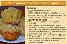 рецепты в картинках пошагово: 25 тыс изображений найдено в Яндекс.Картинках