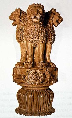 The National Emblem of India is a replica of the Lion of Sarnath, near Varanasi in Uttar Pradesh. The Lion Capital was erected in the third century BC by Emperor Ashoka
