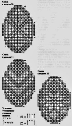 Creative Embroidery, Filet Crochet, Cross Stitch Embroidery, Crochet Patterns, Bunny, Crochet Doilies, Knitting And Crocheting, Tricot, Table Runners