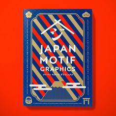 和 デザイン Relationship Goals power in relationships Book Cover Design, Book Design, Retro Design, Print Design, Ad Design, Chinese New Year Design, Magazine Layout Design, Japan Design, Packaging