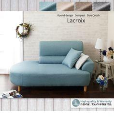 コンパクトソファ【Lacroix】ラクロワ|北欧家具通販専門店Sotao