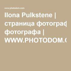 Ilona Pulkstene | страница фотографа | WWW.PHOTODOM.COM Black And White, Beauty, Black N White, Black White, Beauty Illustration