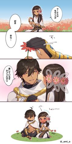 When will I stop with Ozy+Nefertari posts ? When I run out of cute pictures ^^ & Manga Anime Egyptian, Secret Of Love, Character Art, Character Design, Gilgamesh Fate, Fate Servants, Fate Anime Series, Sad Art, Fate Zero