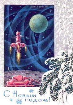 Открытка с новым годом — открытка на Давно.ру