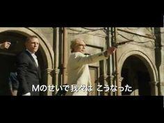 12月1日いよいよ公開!ボンドがMI6から抹殺される・・・映画=『007 スカイフォール』新予告  http://www.timein.jp/item/content/movie/980197566