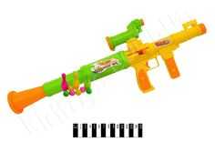 Рушниця з набором (кульок) 1122А, склад игрушек, бесплатно игры, куклы онлайн, мягкая игрушка слон, электронные игрушки для детей, игры машинки для мальчиков
