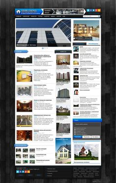 Building для DLE #templates #website #шаблон #сайт