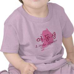 Little Sister (Korean Hangul) T-shirt
