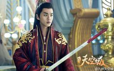 Novoland the Castle in the Sky Princess Wei Yang, Zhang Ruo Yun, Cinderella And Four Knights, Castle In The Sky, Moon Lovers, Peach Blossoms, Kdrama, Chinese, Asian