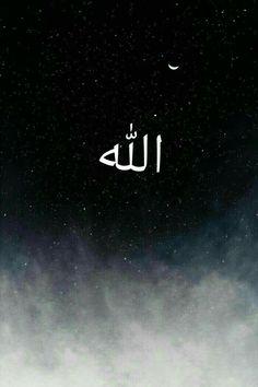 Quran Quotes Love, Quran Quotes Inspirational, Allah Quotes, Islamic Love Quotes, Muslim Quotes, Hp Wallpaper Hd, Quran Wallpaper, Whatsapp Wallpaper, Islamic Quotes Wallpaper