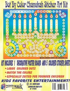#7754S Large Chanuka Dot Art. This Package includes 1 large backer with corresponding dots.